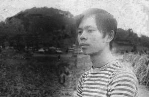 Năm 1970